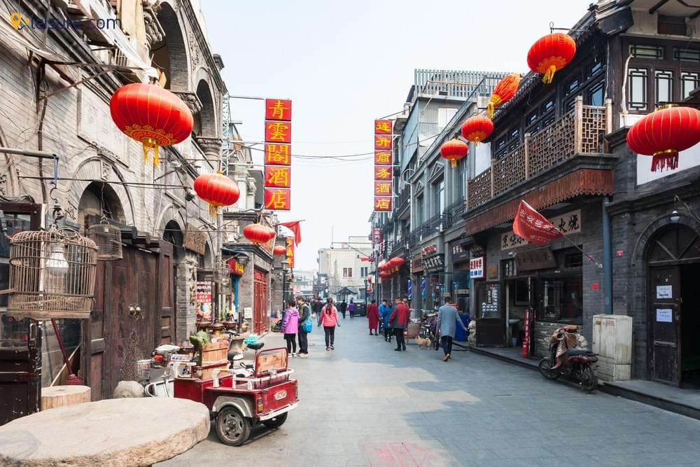 China at Beijing and Harbinf