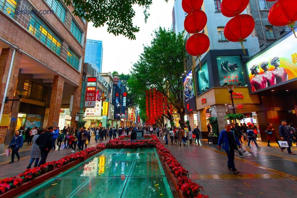 China for a Family Vacationvv